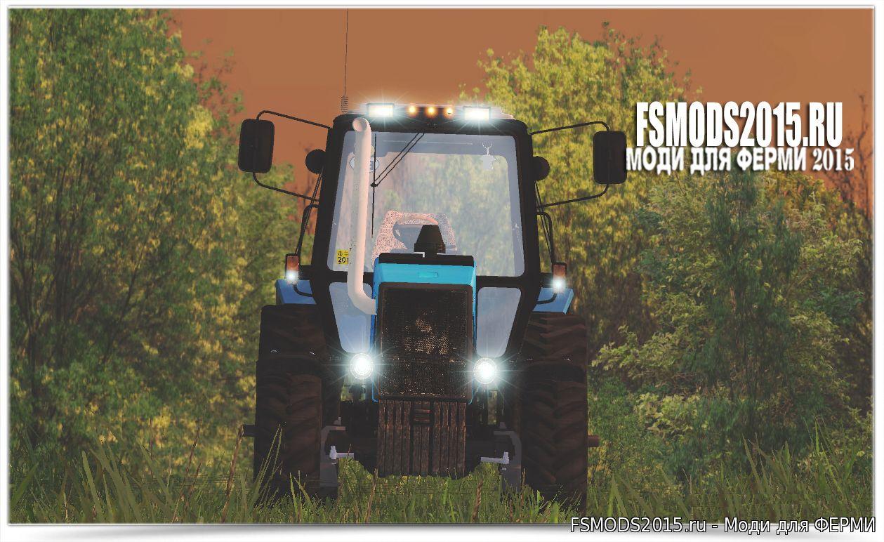скачать мод мтз 1221 с куном для farming simulator 2015
