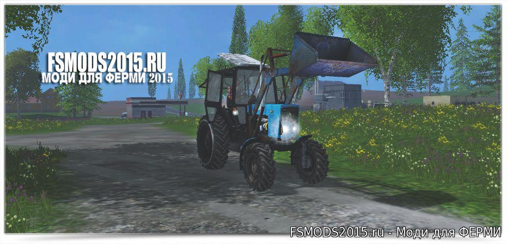 Трактор Беларус-82.1 (2013 г.в.) - agroru.com